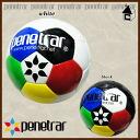 "penetrar Futsal ball 4, q football Futsal ball""241-06929"