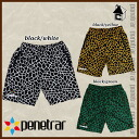 penetrar girafpoli half-pants q football Futsal pants half q 241-00712