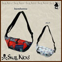 SK14SS021 SKULLKICKS MEI BANANA SHOULDER q football Futsal shoulder bag?