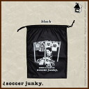 Junky select10 soccer shoes bag q football Futsal shoes bag q SJPSK026