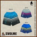 svolme border sublimation shorts q football Futsal shorts] 142-28312