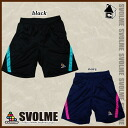 svolme switching prapan q soccer Futsal pants half q 141-04102