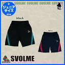 svolme J モビライト half pants (junior) 141-09902 q kids ' soccer and Futsal pants?