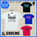 svolme football plastic T J (junior) q kids ' soccer and Futsal Prasat q 141-10300