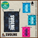 svolme star pattern shoe case q put soccer Futsal bag bags shoes q 141-11029