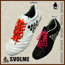 svolme DELSALMA 3 q football Futsal shoes spike] 141-04360