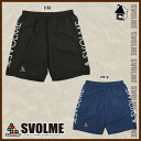 113-45361-2013 Winter novelty for products-svolme Pocket prapan q Futsal-football-practice pants?