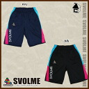 Q Futsal Soccer Jersey q-2013 winter novelty for products-svolme composition shorts 121-53652