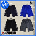 -2013 Winter novelty for products-svolme Jersey shorts Jr q Futsal soccer junior Jersey r 121-55051