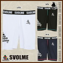 svolme short spats q football Futsal] 151-45803