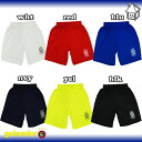 G-957 goleador プラパンツ q football Futsal prapan uniforms?
