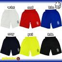 G-957 goleador プラパンツ q football Futsal prapan uniforms?