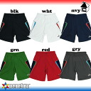 221-22261 penetrar prapan [Futsal football pants?
