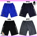 121-53151-2013 Winter novelty for products-svolme Jersey shorts q Futsal Soccer Jersey?