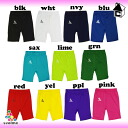 -2013 Winter novelty for products-svolme spats KIDS q Futsal soccer inner r 121-56284