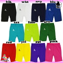 121-54684-2013 Winter novelty for products-svolme spats q Futsal soccer inner?
