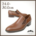 Planet leather mens business shoes simple design planet shoes size exchange for business formal style men's shoes
