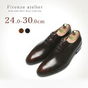 By light planet leather business shoes staple in popular formal men shoes-size business recommended! Put it in the black (black) wedding ceremony and wedding reception! Dress shoes toe men's leather shoes feet width E-equivalent to 2 E