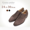 Light leather business shoes formal classic straight tip キャップトゥ-leather men's shoes size Exchange E nubuck suede material capable of cool feet width-2 E slender styles in a beautiful silhouette narrow, upper low of featured more