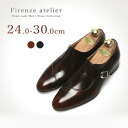 In the light plant business shoes real leather classic popular dressy plant size interchangeable plant-Gibson mens leather shoes feet width E 2E leather use skin's shoes