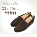Loafers mens leather loafers カジュアルローファー size interchangeable popular preppy メンズローファー this cowhide leather suede featured Ivy look loafer slip-on Opera pumps