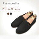 Loafers mens leather loafers Opera pumps size interchangeable 2013 spring & summer popular featured メンズローファー leather leather Suede, featured leather loafers room shoes