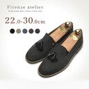 Loafers mens leather loafers カジュアルローファー size interchangeable popular preppy メンズローファー leather leather suede featured an Ivy look loafer slip-on