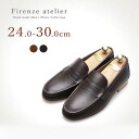 Preppy penny loafers leather leather suede loafers mens leather loafers コインローファーサイズ replaceable popularity, featured an Ivy look loafer slip-on