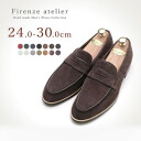 Preppy penny loafers leather leather suede loafers mens leather loafers Suede (suede) コインローファーサイズ replacement can be popular and featured an Ivy look loafer slip-on