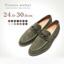 Loafers mens leather loafers Suede (suede) カジュアルローファー size interchangeable 2013 spring & summer popular featured メンズローファー leather leather Suede, featured leather loafer slip-on