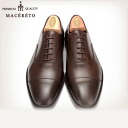 Adjustable 3E of the business shoes real leather men gentleman shoes leather bottom hand sone welt hand sone hand sone well Ted manufacturing method wide high insteps skin to be available (heel high insole foot width)