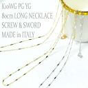 White, pink, yellow gold screw & SORD long necklace 80cm """"