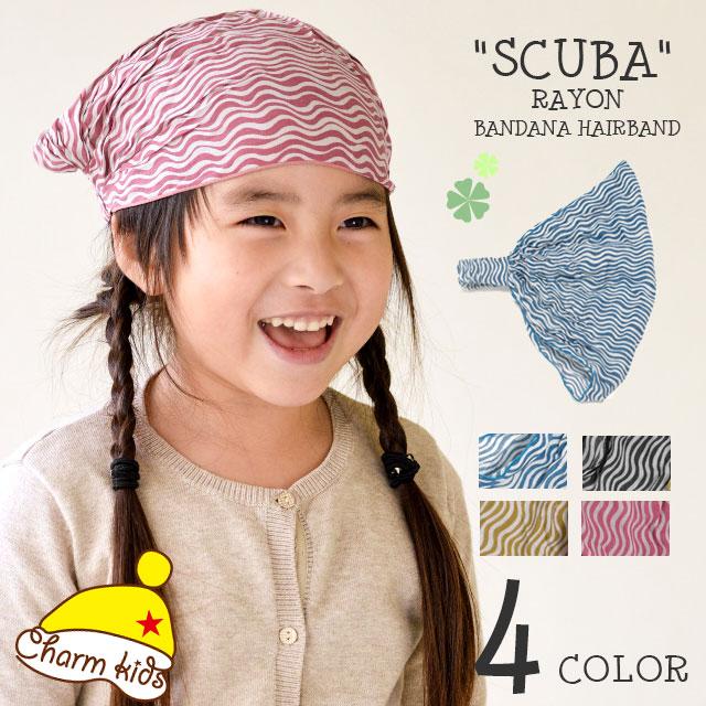 儿童印度发型头巾步骤