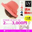 선택할 수 있는 컬러 고리 넓은 모자 + 팔걸이 커버 uv 케어 자외선 방지 복대 레이디스 모자 모자