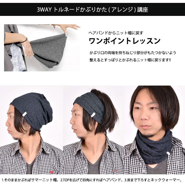サマーニット帽 大きめ 婦人帽子 カジュアルボックス