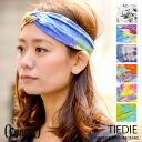Unisex hairband tidy pattern Hat mens Womens hairband turban headband sports Yoga charm