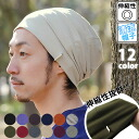 Hat fs3gm where a hat for hat knit hat hat watch cap size grain サイズメンズアウトドアサマーワッチ medical care is slow