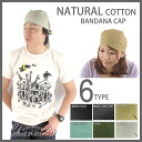 Natural cotton bandana caps 10P13oct13_b