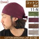 코튼 큰 스카프 캡 무지 의료용 모자 큰 스카프 모자 왓치캐프 실내 모자 작업용 삼각건면이너 fs3gm