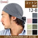 코튼 큰 스카프 캡 큰 스카프 의료용 모자 큰 스카프 모자 코튼 이너 작업용 모자 가발      fs04gm P12Sep14
