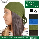 Shirring rayon bandana Cap Sling bandana Hat ターバンワッチ healthcare for Hat uniform bandana Kamon Cap mens 10P13oct13_b