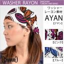 Triangle bandage bandana headband Lady's men Katyusha wig hat ぼうし charm [a brand name:] Bandana turban ■ washer ■ headband 】