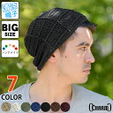 Beanie - hand sewn from 100% cotton
