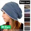 모자 남자 여자 봄 여름 サマーワッチ 니트 모 왓 치 캐 프 그레이스 차가운 모자 큰 사이즈 의료용 모자가 모자 느슨한 모자 fs3gm