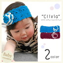Headband hair pin baby baby baby Hat gift girl shrine cotton 46 cm fs3gm