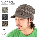 "/ ""MIX"" roll gathered knit casket / Hat / knit hat / visor / Cap / outdoors / ladies / men 's/UV cut"