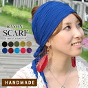 Charm Rayon Headband Bandana with Decorative Tassel and an Elastic Rear. Easy to Wear for Women. In 10 Solid Colors