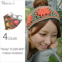 The Rinka Floral handmade headband / hairband from Charm - made from 100% cotton with a floral motif design.