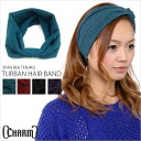 The Span Bea Tenjiku Ribon hairband from Charm - designed to give an elegant appearance during activities such as yoga, fitness exercises and casual wear