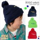 Kids ' knitted Hat kids Hat boys girls casual 50 cm 56 cm Bonbon fs3gm